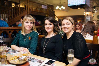 Вечеринка «Ретро FM», 18 октября 2019 - Ресторан «Максимилианс» Челябинск - 30