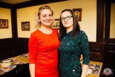Вечеринка «Ретро FM», 18 октября 2019 - Ресторан «Максимилианс» Челябинск - 31