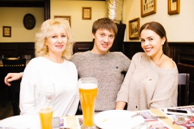 Вечеринка «Ретро FM», 18 октября 2019 - Ресторан «Максимилианс» Челябинск - 32