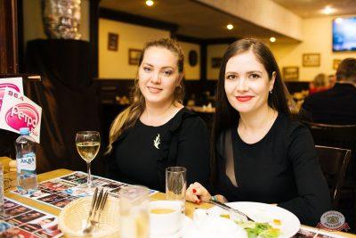 Вечеринка «Ретро FM», 18 октября 2019 - Ресторан «Максимилианс» Челябинск - 34