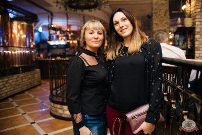 Вечеринка «Ретро FM», 18 октября 2019 - Ресторан «Максимилианс» Челябинск - 37