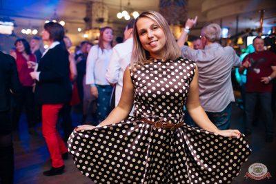 Вечеринка «Ретро FM», 18 октября 2019 - Ресторан «Максимилианс» Челябинск - 38
