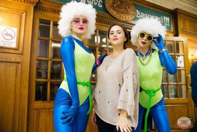 Вечеринка «Ретро FM», 18 октября 2019 - Ресторан «Максимилианс» Челябинск - 4