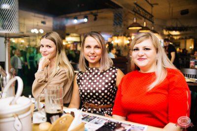 Вечеринка «Ретро FM», 18 октября 2019 - Ресторан «Максимилианс» Челябинск - 40