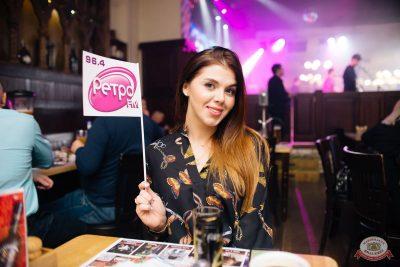 Вечеринка «Ретро FM», 18 октября 2019 - Ресторан «Максимилианс» Челябинск - 41