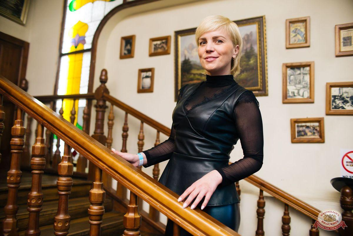 Вечеринка «Ретро FM», 18 октября 2019 - Ресторан «Максимилианс» Челябинск - 42