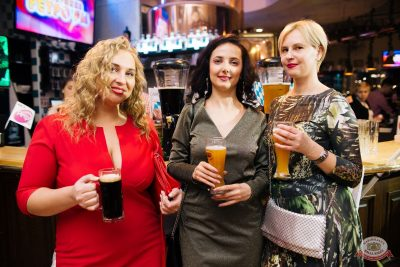 Вечеринка «Ретро FM», 18 октября 2019 - Ресторан «Максимилианс» Челябинск - 44