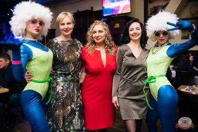 Вечеринка «Ретро FM», 18 октября 2019 - Ресторан «Максимилианс» Челябинск - 46