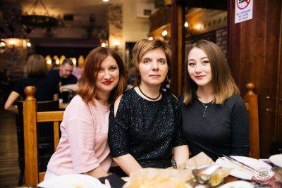 Вечеринка «Ретро FM», 18 октября 2019 - Ресторан «Максимилианс» Челябинск - 47