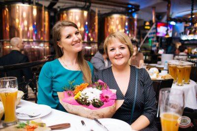 Вечеринка «Ретро FM», 18 октября 2019 - Ресторан «Максимилианс» Челябинск - 48