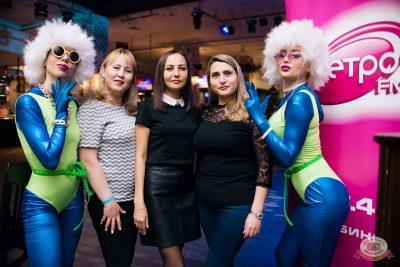 Вечеринка «Ретро FM», 18 октября 2019 - Ресторан «Максимилианс» Челябинск - 49