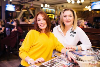 Вечеринка «Ретро FM», 18 октября 2019 - Ресторан «Максимилианс» Челябинск - 50