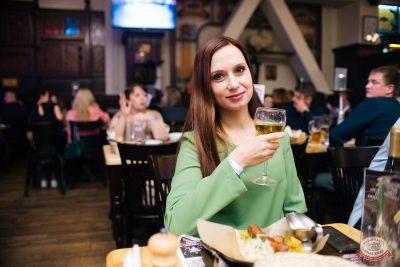 Вечеринка «Ретро FM», 18 октября 2019 - Ресторан «Максимилианс» Челябинск - 51