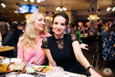 Вечеринка «Ретро FM», 18 октября 2019 - Ресторан «Максимилианс» Челябинск - 52