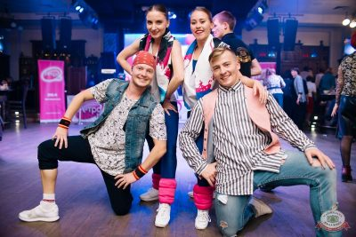 Вечеринка «Ретро FM», 18 октября 2019 - Ресторан «Максимилианс» Челябинск - 8