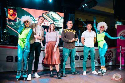 Вечеринка «Ретро FM», 18 октября 2019 - Ресторан «Максимилианс» Челябинск - 9
