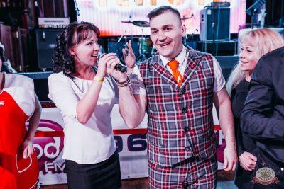 Вечеринка «Ретро FM», 19 апреля 2019 - Ресторан «Максимилианс» Челябинск - 13