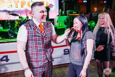 Вечеринка «Ретро FM», 19 апреля 2019 - Ресторан «Максимилианс» Челябинск - 14