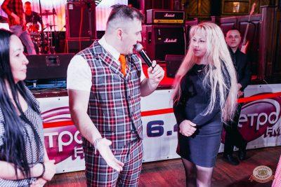 Вечеринка «Ретро FM», 19 апреля 2019 - Ресторан «Максимилианс» Челябинск - 16