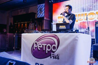 Вечеринка «Ретро FM», 19 апреля 2019 - Ресторан «Максимилианс» Челябинск - 18