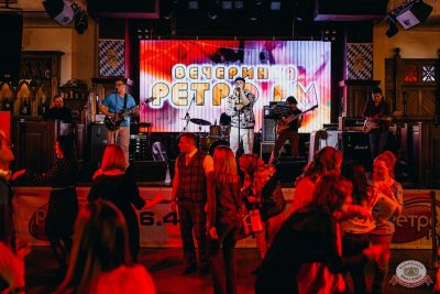 Вечеринка «Ретро FM», 19 апреля 2019 - Ресторан «Максимилианс» Челябинск - 20