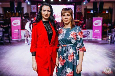 Вечеринка «Ретро FM», 19 апреля 2019 - Ресторан «Максимилианс» Челябинск - 23