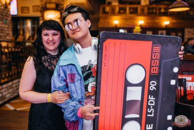 Вечеринка «Ретро FM», 19 апреля 2019 - Ресторан «Максимилианс» Челябинск - 24