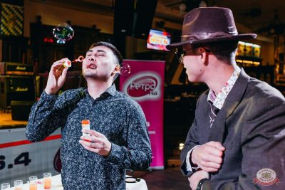 Вечеринка «Ретро FM», 19 апреля 2019 - Ресторан «Максимилианс» Челябинск - 27