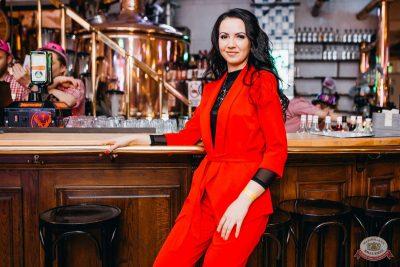 Вечеринка «Ретро FM», 19 апреля 2019 - Ресторан «Максимилианс» Челябинск - 31