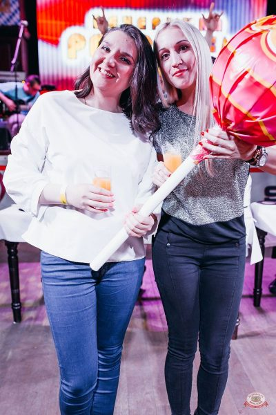 Вечеринка «Ретро FM», 19 апреля 2019 - Ресторан «Максимилианс» Челябинск - 34