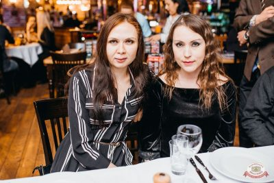 Вечеринка «Ретро FM», 19 апреля 2019 - Ресторан «Максимилианс» Челябинск - 36