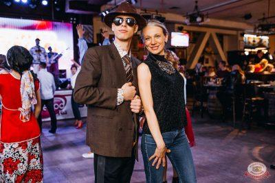 Вечеринка «Ретро FM», 19 апреля 2019 - Ресторан «Максимилианс» Челябинск - 37