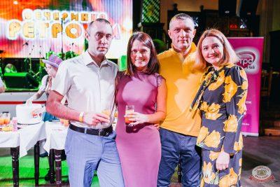 Вечеринка «Ретро FM», 19 апреля 2019 - Ресторан «Максимилианс» Челябинск - 39