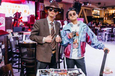 Вечеринка «Ретро FM», 19 апреля 2019 - Ресторан «Максимилианс» Челябинск - 4