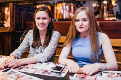 Вечеринка «Ретро FM», 19 апреля 2019 - Ресторан «Максимилианс» Челябинск - 40