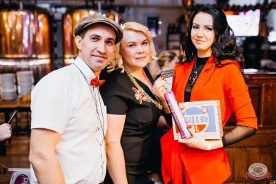 Вечеринка «Ретро FM», 19 апреля 2019 - Ресторан «Максимилианс» Челябинск - 41