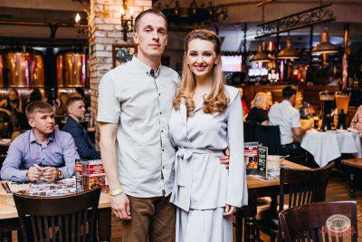 Вечеринка «Ретро FM», 19 апреля 2019 - Ресторан «Максимилианс» Челябинск - 49