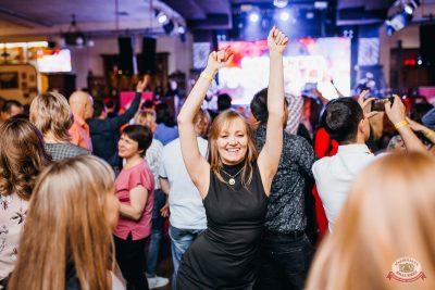 Вечеринка «Ретро FM», 19 апреля 2019 - Ресторан «Максимилианс» Челябинск - 55
