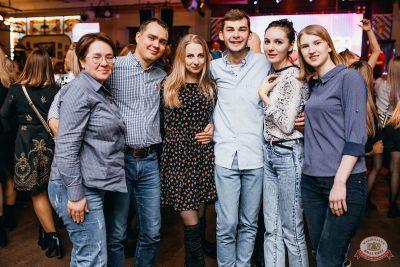 Вечеринка «Ретро FM», 19 апреля 2019 - Ресторан «Максимилианс» Челябинск - 56