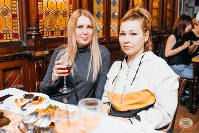 Вечеринка «Ретро FM», 19 апреля 2019 - Ресторан «Максимилианс» Челябинск - 59