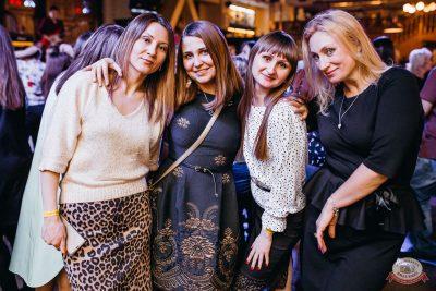 Вечеринка «Ретро FM», 19 апреля 2019 - Ресторан «Максимилианс» Челябинск - 61
