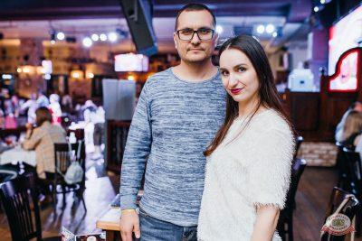 Вечеринка «Ретро FM», 19 апреля 2019 - Ресторан «Максимилианс» Челябинск - 63
