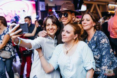 Вечеринка «Ретро FM», 19 апреля 2019 - Ресторан «Максимилианс» Челябинск - 65