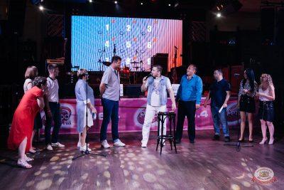 «Вечеринка Ретро FM», 21 августа 2021 - Ресторан «Максимилианс» Челябинск - 1