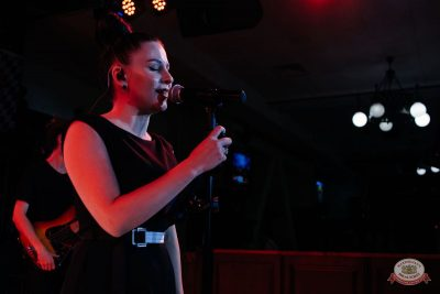 «Вечеринка Ретро FM», 21 августа 2021 - Ресторан «Максимилианс» Челябинск - 10