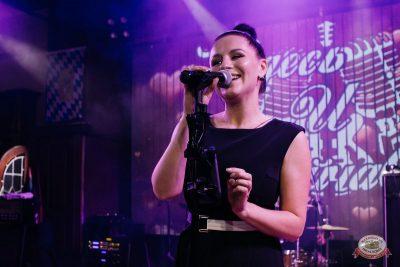 «Вечеринка Ретро FM», 21 августа 2021 - Ресторан «Максимилианс» Челябинск - 12