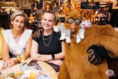 «Вечеринка Ретро FM», 21 августа 2021 - Ресторан «Максимилианс» Челябинск - 22