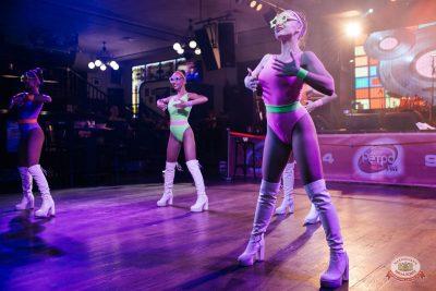 «Вечеринка Ретро FM», 21 августа 2021 - Ресторан «Максимилианс» Челябинск - 3