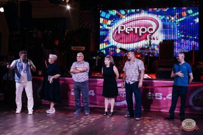 «Вечеринка Ретро FM», 21 августа 2021 - Ресторан «Максимилианс» Челябинск - 4