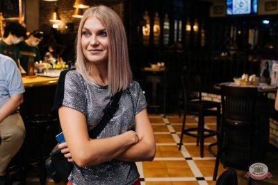 «Вечеринка Ретро FM», 21 августа 2021 - Ресторан «Максимилианс» Челябинск - 46